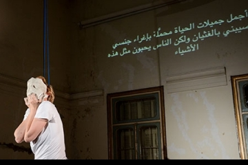 D' Emmanuel Haddad