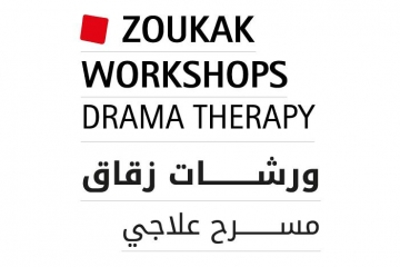 zoukak workshops - drama therapy