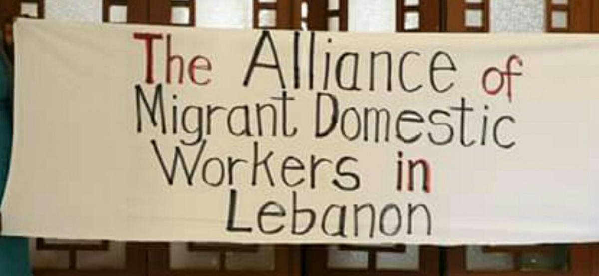 the alliance of Migrant domestic workers in Lebanon