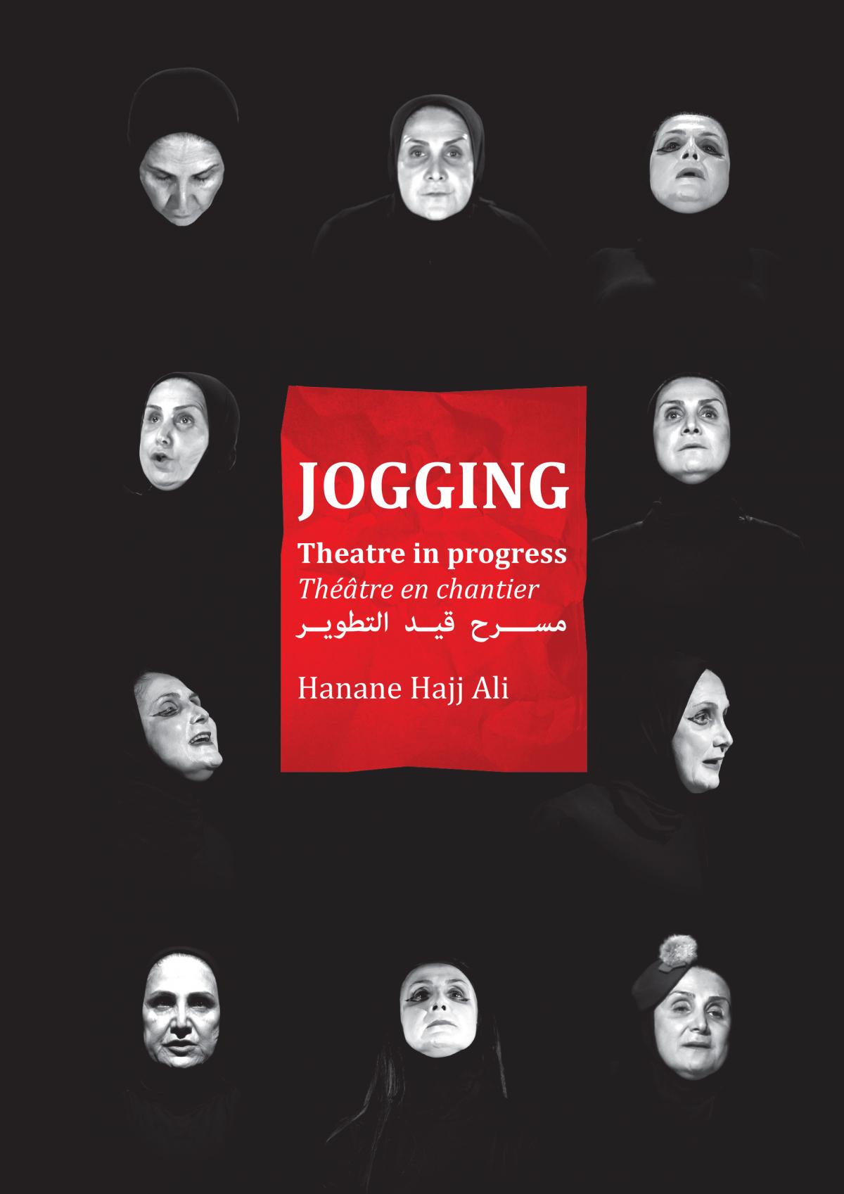Jogging - Hanane Hajj Ali