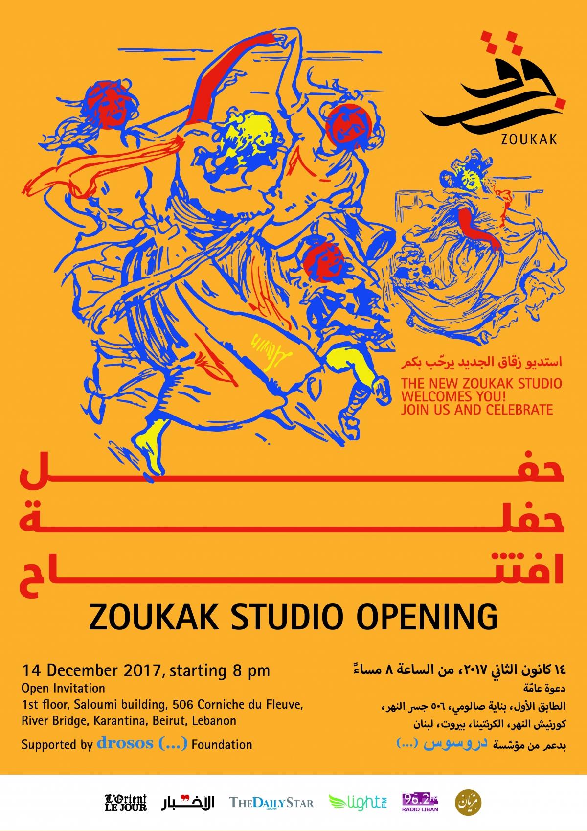 Zoukak Studio Opening