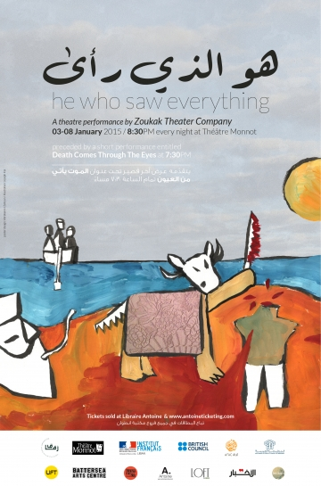 He Who Saw Everything